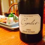ブンブン、Cigalus 2012を飲む
