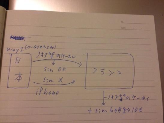 IMG_4910.JPG