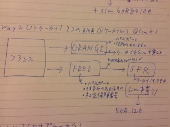 IMG_4911.JPG