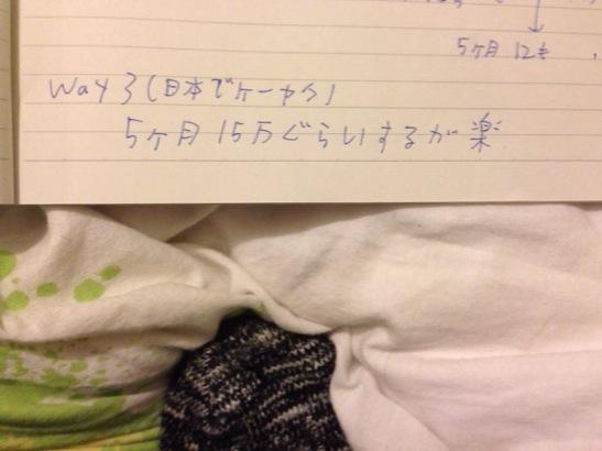 IMG_4912.JPG