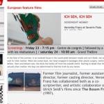 """Ç""アンジェ映画祭潜入レポート3:『グッドナイト・マミー(ICH SEH,ICH SEH)』"