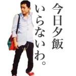 【自己紹介】チェ・ブンブンってナニジン?