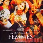"""Ç""自主・日本未公開映画祭「LA SOURCE DES FEMMES」 ニート多きムラで性ストライキ!"