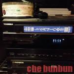 """""""Ç""""VHSでジャームッシュ「ミステリー・トレイン」"""