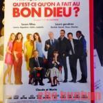 """""""Ç""""フランス映画祭2015何がおすすめ?"""