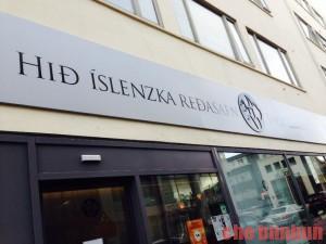 アイスランドペニス博物館