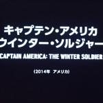 """Ç""アイアンマン、天然危険物に認定「キャプテン・アメリカ:ウィンター・ソルジャー」"