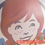 """""""Ç""""上野にウェンディーズがやってきた!"""