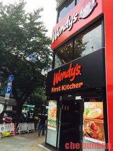 ウェンディーズ上野浅草店