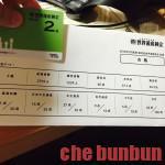 """""""Ç""""【祝】世界遺産検定2級合格!!!記者会見w"""