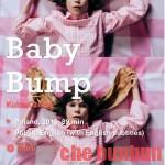 """Ç""自宅でヴェネチア映画祭①「Baby Bump」"