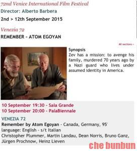 remember atom egoyan