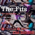 """Ç""自宅でヴェネチア映画祭②:「The Fits」不思議なボクサー系ダンス女子"