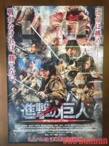 進撃の巨人 映画