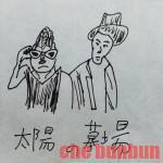 """""""Ç""""大島渚特集②大阪のヤクザ「太陽の墓場」"""