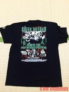 green inferno t-shirt