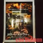 """Ç""アンドリュー・ニコル10年ぶりの戦争映画「ドローン・オブ・ウォー」"