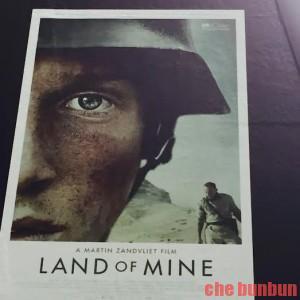 地雷と少年兵