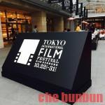 """Ç""東京国際映画祭を賑わせたあの作品が公開11月のオススメ映画"