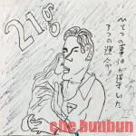 """Ç""「21グラム」 「レヴェナント」のイニャリトゥ作品を観よう!"