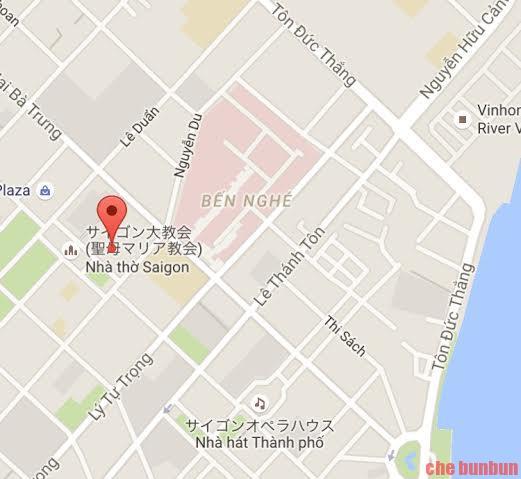 サイゴン郵便局