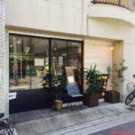 """""""Ç""""東上野がリノベーション!「Guruatsu」オーガニックカフェに行ってみた"""