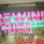 """""""Ç""""「VHSを巻き戻せ!」世界の映像コレクターの凄み!映画だけじゃないビデオの世界"""