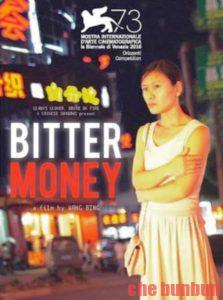 bitter-money