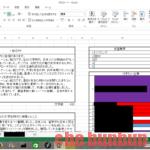 #20【ES対策】3月からでは遅い!ブンブン直伝Excel自己分析術