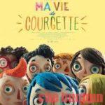 【TAFF】「ぼくの名前はズッキーニ」アカデミー賞にノミネートされたスイスアニメ