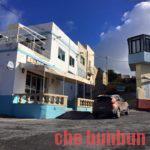 地球の急ぎ方~ゴゾ島は写真スポット多し!、そしてデカかった件~