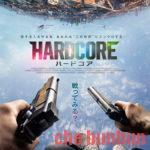 「ハードコア」主人公は君だ!ロシアのエクストリームFPS映画が凄かった件!