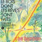 【カイエ・ドゥ・シネマ週間】「夢が作られる森」クレール・シモンが提示する新しい幸福論
