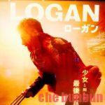 【解説/ネタバレなし】「LOGAN ローガン」は西部劇だ!マカロニウエスタンではない!