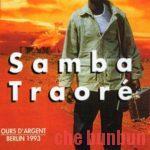 【アフリカ映画研究】「Samba Traoré」ブルキナファソ映画を観てみた