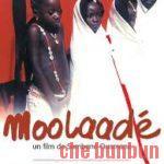 【アフリカ映画研究】「母たちの村」意外とバレるかバレないかサスペンスの傑作だった件