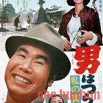 【寅さんフルマラソン⑫】「男はつらいよ 私の寅さん」これぞ日本のホームアローン!