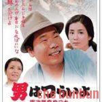 【寅さんフルマラソン⑬】「男はつらいよ 寅次郎恋やつれ」吉永小百合リベンジマッチ