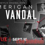 【Netflix】チンチン落書き事件「American Vandal」が「三度目の殺人」の100倍傑作だった件