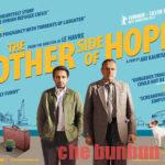 【ネタバレなし】「希望のかなた」ベルリンで監督賞受賞!これはアキカウリスマキの怒りだ!