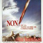 【オリヴェイラ特集】「ノン、あるいは支配の空しい栄光」人類と戦争の関係