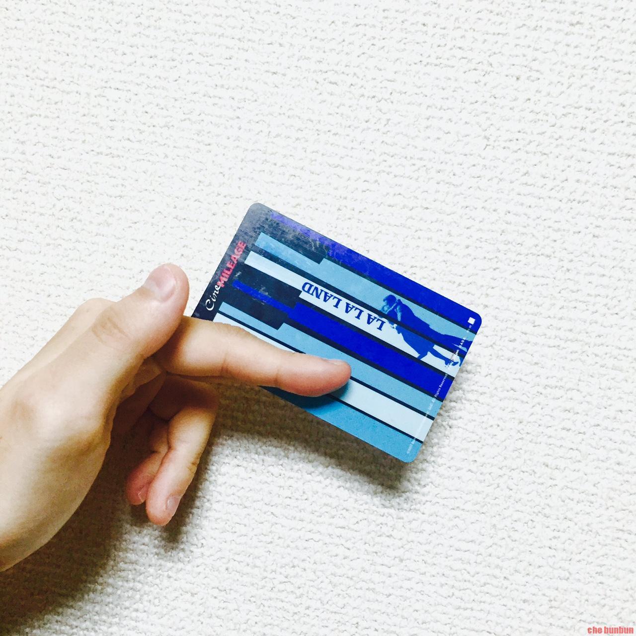 マイレージカード