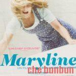 【TIFF2017】『マリリンヌ』A・デルミー女優賞受賞も納得のトラウマ人生劇