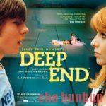 【ポーランド映画祭】『早春DEEP END』遂に日本再公開!スコリモフスキ無念のカットシーンとは?