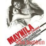 【アテネフランセ特集上映】『マニラ・光る爪』日本映画の貧困描写に足りないものがある
