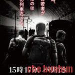 【絶賛】『15時17分、パリ行き』タリス銃乱射事件関係者大集合!ヒーローに執着する男の映画だ!