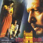 【毎週インド映画2】『サラーム・ボンベイ!』踊らぬインド映画の傑作