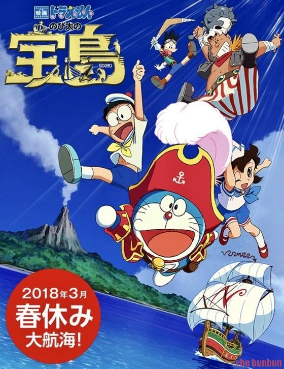 映画ドラえもん のび太の宝島(2018)