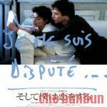 【デプレシャン特集2】『そして、僕は恋をする』フランスのヰタ・セクスアリス
