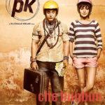 【毎週インド映画5】『PK』アーミル・カーン主演!多宗教が世界を救う